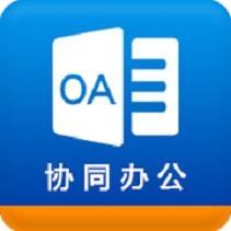 中国铁路沈阳局集团有限公司协同办公系统
