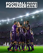 足球经理2021PC版官方中文版