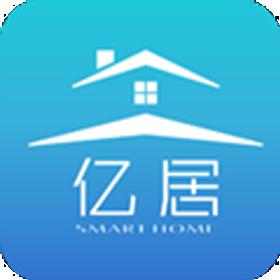 亿居app