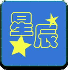 星辰诗词app