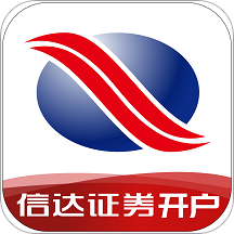 信达证券股票开户app4.2.2 安卓最新版