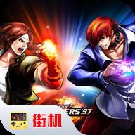 拳皇97内置金手指版app
