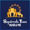 松鼠小镇会员app