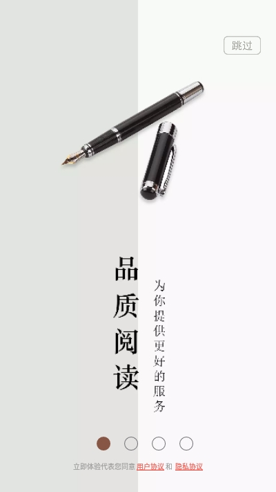 落尘文学最新版 v4.9.0 安卓版