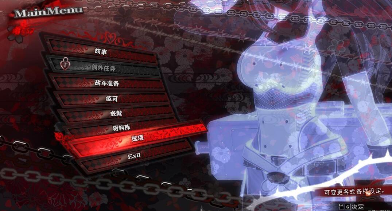 御姐玫瑰:起源免安装中文版 绿色破解版