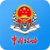 江苏税务app(安卓版)
