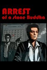 逮捕石佛Arrest of a stone Buddha免安装绿色中文版