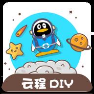 云程DIY动态名片