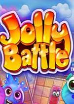 快乐战斗JollyBattle免安装绿色中文版