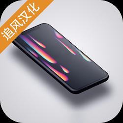 智能手机大亨2汉化破解版2.0.9安卓版