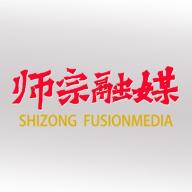 师宗融媒app
