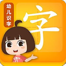 田小艾识字(学习汉字)