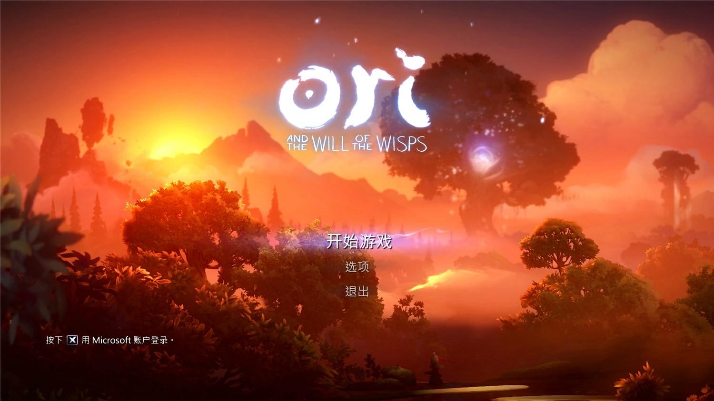《奥日与鬼火意志》官方中文版赠多项修改器 v20201107电脑版