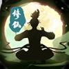 修仙外传v1.0安卓版