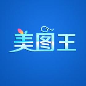 美图王(图片编辑)v1.0.2