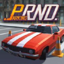 PRND停车世界3D(PRND Parking World 3D)