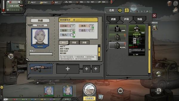 归家异途2免费体验版 简体中文硬盘版