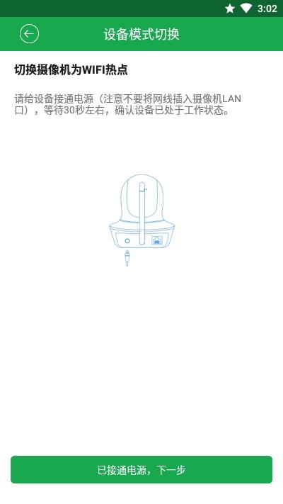 HiAi监控 v1.2.3 安卓版