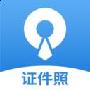 速拍证件照制作v1.0.5安卓版