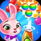 兔子泡泡龙动物森林v1.0.0 安卓版