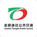 金寨公交app1.0.0