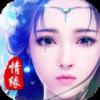 梦战情缘v1.0安卓版