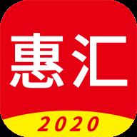 惠汇购物平台