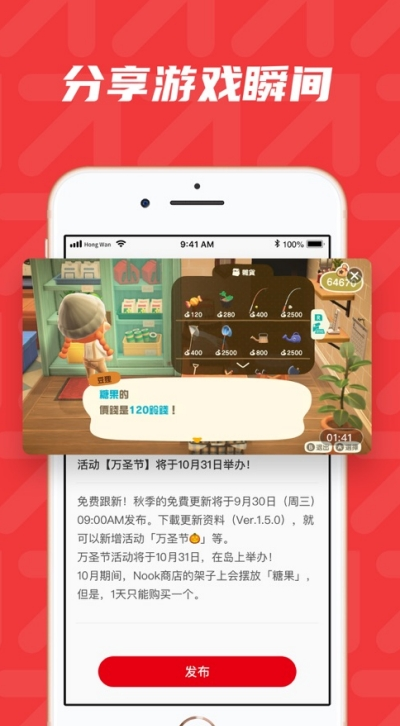 红玩app 0.9.0安卓版