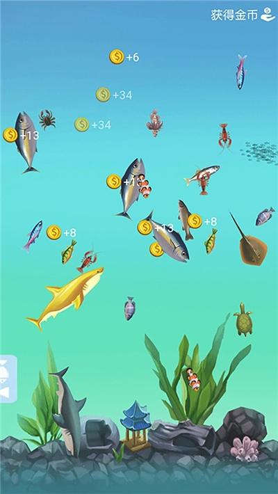 专业钓鱼模拟器截图0