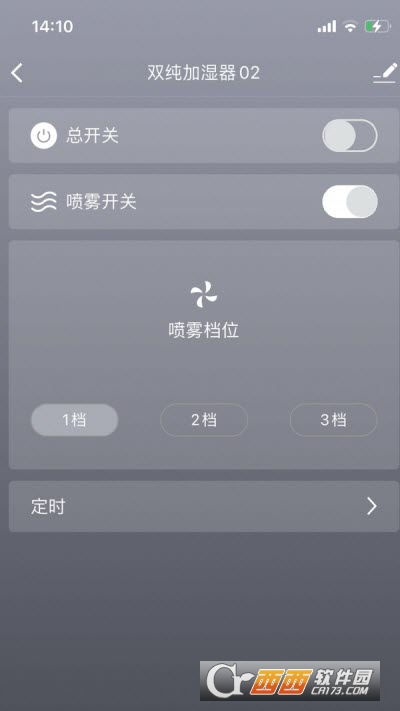 双纯环境(加湿器管理) v1.0.0