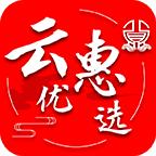 云惠优选v1.1.1