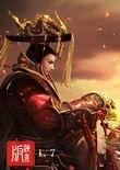 《三国群英传1-7》中文版完整版单机版