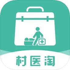村医淘(在线购药)