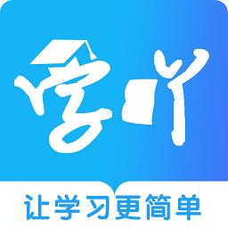 学吖教师app