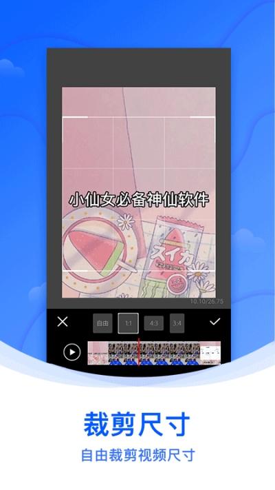 水印侠(照片美化) v1.0.2