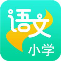 小�W�Z文助手app