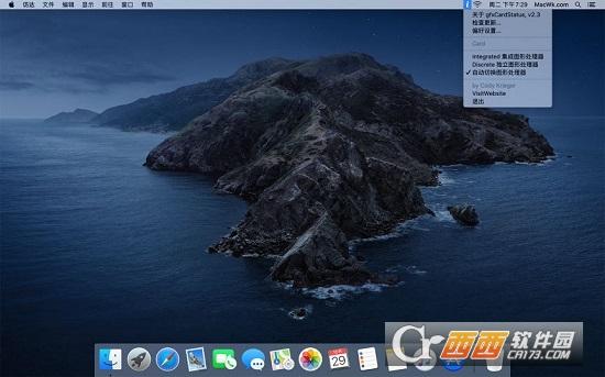 gfxCardStatus(mac显卡切换工具)