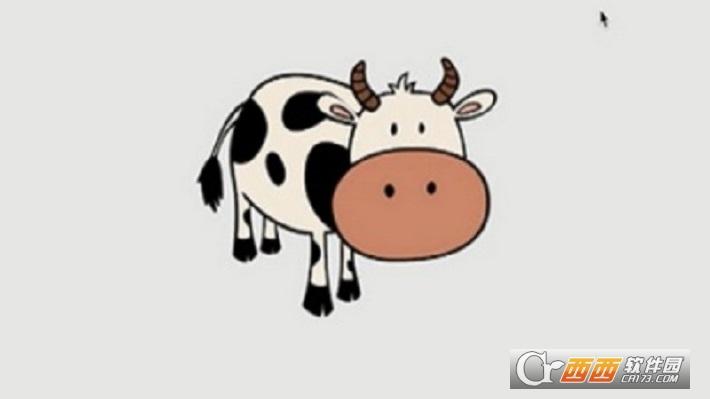 找到隐藏的牛