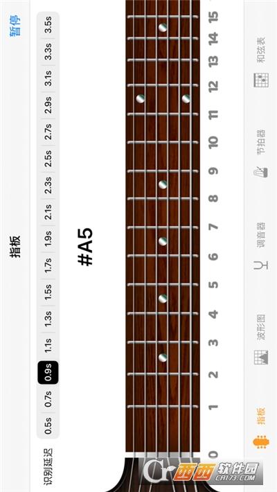 吉他调音工具箱 v1.0.0