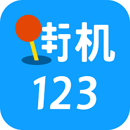 街机游戏盒子破解版v3.4.0 安卓版