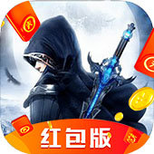 剑斩乾坤v1.0.3 安卓版