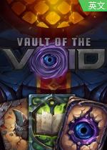 虚空宝库Vault of the Void免安装硬盘版