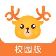 鹿呦呦校园版