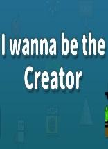 我想成为创造者I wanna be the CreatorPC版