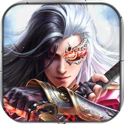 剑斩乾坤破解版v1.0.3