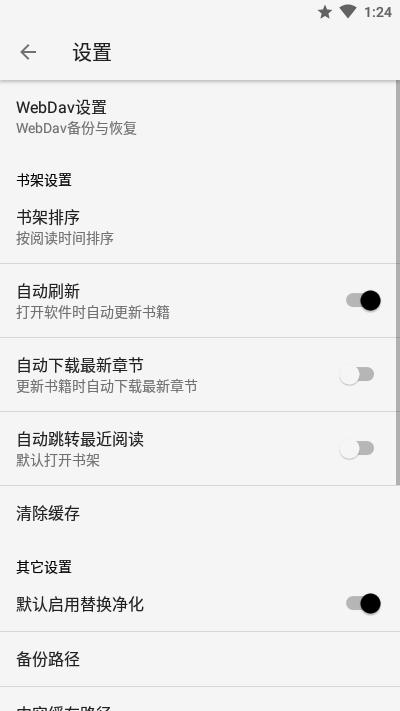 柚子��x v1.0.4 安卓版