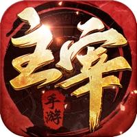 江湖主宰最新版v1.0.3