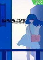 虚幻人生UNREAL LIFE免安装硬盘版