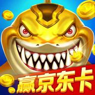 黑金捕鱼官网手游v1.2.1