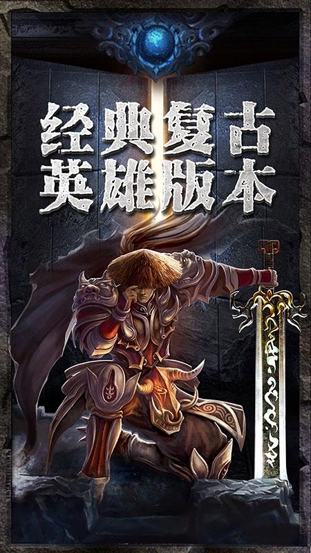 华哥至尊高爆版2021正版